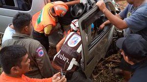 หวาดเสียว! รถตู้วงโปเตโต้ ชนรถท้ายรถขนปาล์ม คนขับเจ็บ ศิลปินปลอดภัย