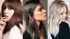 สีผมสวยๆ 2018 รวมหลากหลายสไตล์ พร้อมเทคนิคดีๆ ในการเลือกสีผม ให้เข้ากับตัวเอง