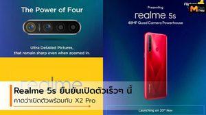 Realme 5s เตรียมเปิดตัว 20 พฤศจิกายน มาพร้อมกับกล้องหลัง 4 ตัว