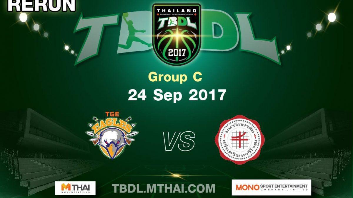 การเเข่งขันบาสเกตบอล TBDL2017 : TGE Eagles VS Secco SWU ( 24 Sep 2017 )