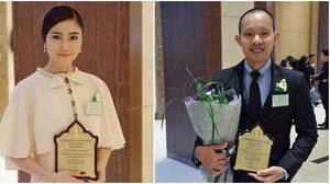 """สองหนุ่มสาวเสียงดี """"แอน ณัฏฐ์ณัชชา, หนุ่ม สมศักดิ์"""" รับรางวัลลูกกตัญญู 2560"""