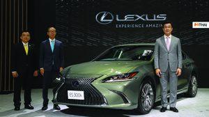 Lexus RC รุ่นปรับโฉม เปิดโฉมครั้งแรกในประเทศไทย ในงาน Motor Expo 2018
