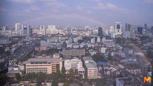 สภาพอากาศวันนี้ไทยตอนบนมีอากาศร้อน กทม.มีฝนฟ้าคะนอง 10%