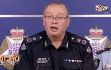 ออสเตรเลียจับกุมชาย 3 คนวางแผนก่อการร้ายในเมลเบิร์น