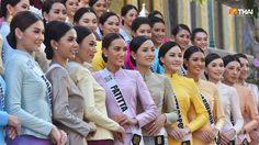 สวยสง่าในชุดไทยจิตรลดา สาวๆ MUT2019 ไหว้พระ ล่องเรือชมวิวแม่น้ำเจ้าพระยา