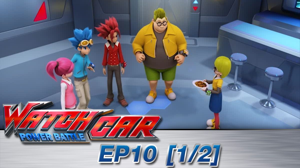 Power Battle Watch Car EP 10 [1/2]