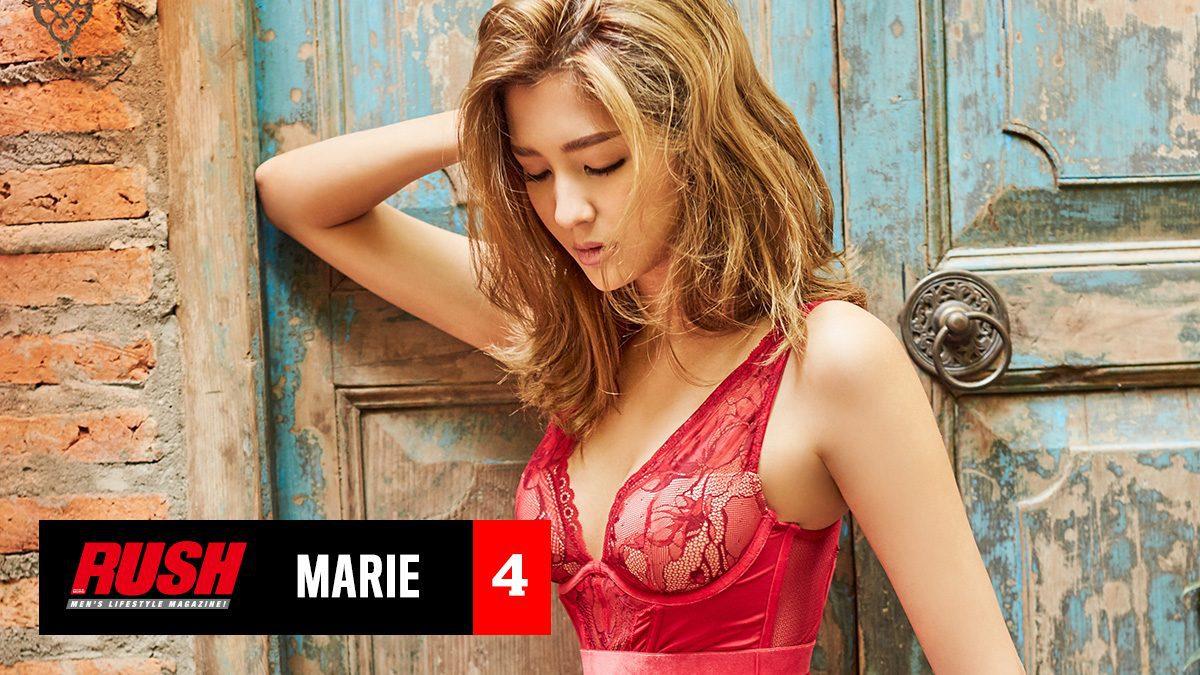 สวยหยาดเยิ้มรับดือนแห่งความรักกับ มารี เบรินเนอร์ Issue 90