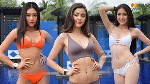 ซูมหุ่นเป๊ะ!! 30 สาวงาม มิสไทยแลนด์เวิลด์ 2018 อวดความเฟิร์มใน ชุดว่ายน้ำ