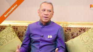 สัมภาษณ์พิเศษ : 'พิพัฒน์ รัชกิจประการ' เจาะปัญหาและทิศทางการท่องเที่ยวไทย