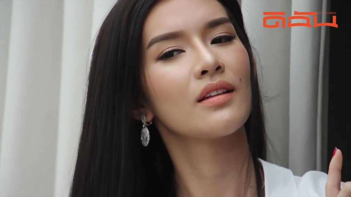 Dichan 936 นางสาวไทย 2559 - 'จุ๊บจิ๊บ ธนพร ศรีวิราช'