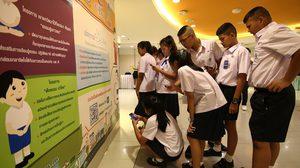 """โครงการ """"เด็กธรรม นำไทย"""" สร้างเยาวชนผู้นำรุ่นใหม่นักถ่ายทอดธรรมะ"""