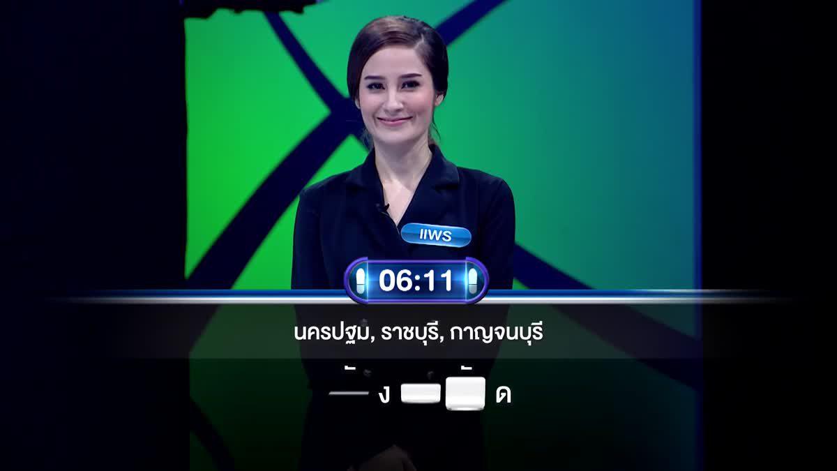 รายการ ตกสิบหยิบล้าน Still Standing Thailand - 01 มีนาคม 60 [FULL]