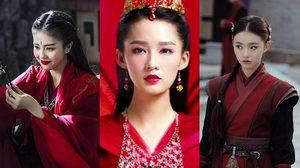 5 นางเอกจีนสวย สง่า ร้อนแรง ในชุดแดงเพลิง