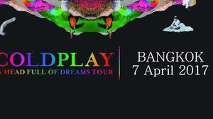 Coldplay A Head Full of Dreams Tour Bangkok