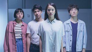 4 ตัวละครหลัก DEEP โปรเจกต์ลับ หลับเป็นตาย ภาพยนตร์ไทยแนวระทึกขวัญ ผลงานทีมกำกับ-นักแสดงรุ่นใหม่