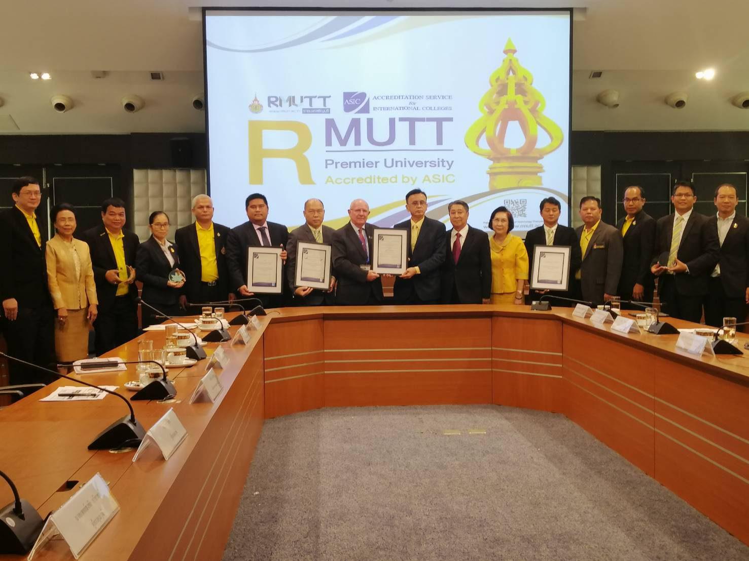 มทร.ธัญบุรี ปลื้ม คว้า 3 รางวัล มาตรฐาน ASIC เตรียมรับประเมิน QS Star คาด 3 ปี คว้า 5 ดาว
