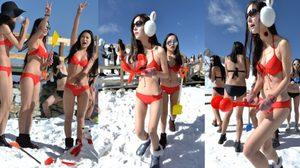 สาวจีนในชุดว่ายน้ำกลางหิมะ -5 องศา เทคนิคโปรโมทใหม่ของธุรกิจไลฟ์สตรีม