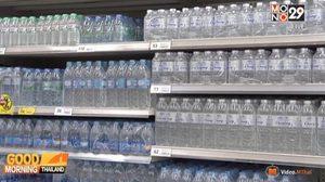 รับมือภัยแล้ง! จ่อขึ้นบัญชี 'น้ำดื่ม' เป็นสินค้าควบคุมขั้นสูงสุด
