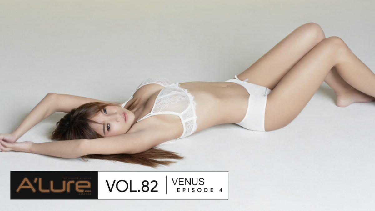 วีนัส เสาวนีย์ สาวน้อยเอวบางใจถึง สัดส่วน 36-22-34 เร่าร้อนที่สุดในชีวิตกับ A'Lure