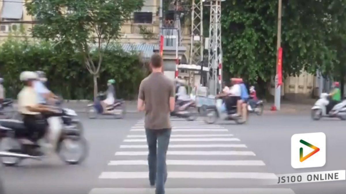 คลิปการข้ามถนนที่เวียดนาม