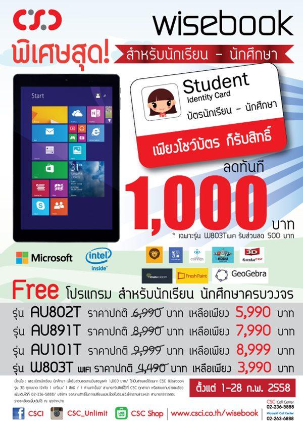 AW_-student-program