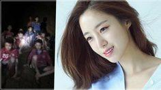 """ไอดอลเกาหลี อึนจอง โพสต์ """"ฉันดีใจจริงๆ"""" หลังพบตัว ทีมหมูป่า"""