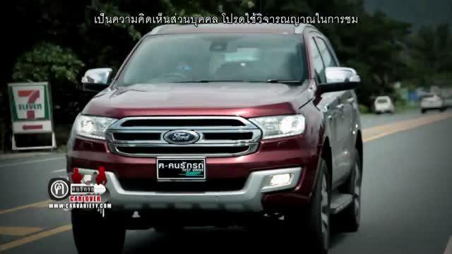 ใครจะเจ๋งกว่ากันระหว่าง นิว ฟอร์จูนเนอร์ (New Fortuner) Vs ฟอร์ด เอเวอร์เรส (Ford Everest)