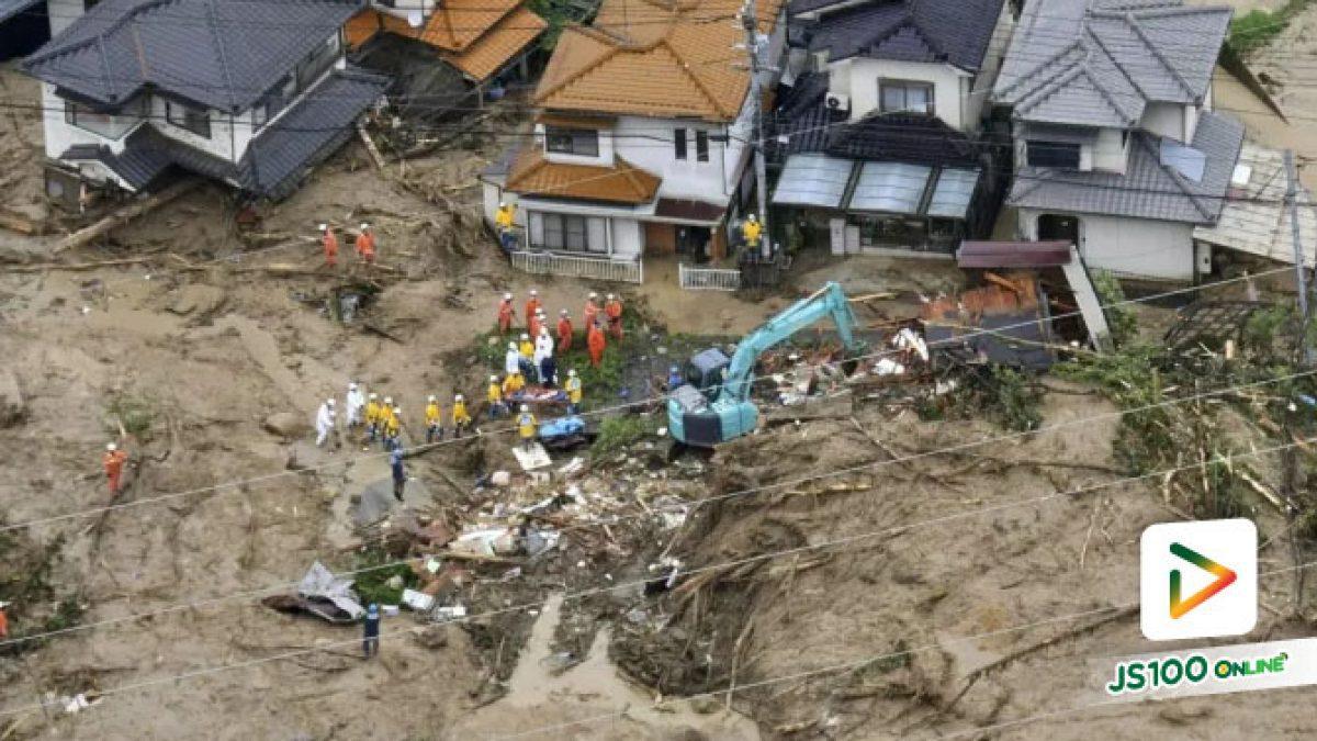 คลิปน้ำท่วมหนักเป็นประวัติการณ์ของญี่ปุ่น ขณะนี้มีผู้เสียชีวิตแล้ว 88 คน และยังมีผู้สูญหายอีกกว่า 50 คน (09-07-61)