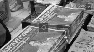 ประชาชนแห่ซื้อ นสพ.รวบรวมพระกรณียกิจในหลวงร.9