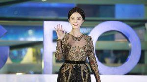 สื่อทางการจีนรายงาน 'ฟ่านปิงปิง' ถูกปรับ-ภาษีย้อนหลัง 4,200 ล้าน !!