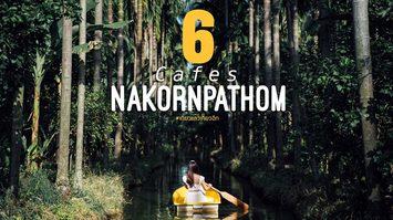 6 Cafes คุมโทนสีเขียว สไตล์ธรรมชาติ ในจังหวัด นครปฐม