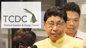 'วิษณุ' ปัดยุบ TCDC แค่ย้ายสังกัด เหตุ10ปี ไร้ผลงาน
