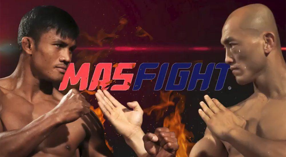 คอมวยพร้อม! บัวขาว เตรียมเปิดศึก MAS Fight ปะทะกังฟู อี้หลง แถลงข่าว 11 มี.ค. นี้