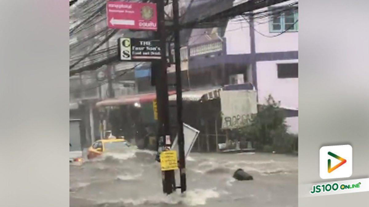 ฝนตกหนักถล่มพัทยา'รถสัญจรไปมาลำบาก (11-05-61)