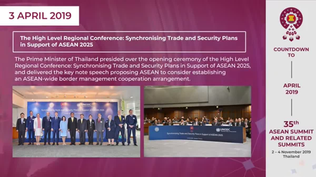 Thailand ASEAN Chairmanship Recap APR 2019.mp4