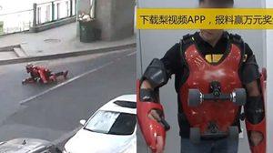 อวสาน มนุษย์โรลเลอร์เบลด ถูกตำรวจจับหลังจากมาซึ่งกลางถนน