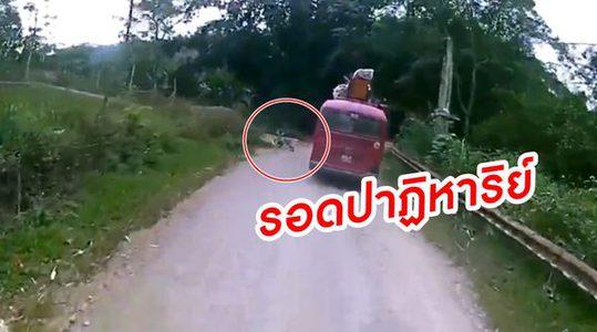 รอดปาฏิหาริย์! นาที เด็กน้อยเวียดนาม ปั่นจักรยานเสียหลัก Vs รถบัส