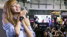 ซุปตาร์ห้างแตก! ลิซ่า BLACKPINK ลัดฟ้าแจกแฟนไซน์ครั้งแรกในไทย!!