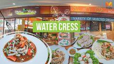 WaterCress ร้านอาหารเพื่อสุขภาพ แต่ไม่ลดความอร่อย สำหรับสายเฮลตี้