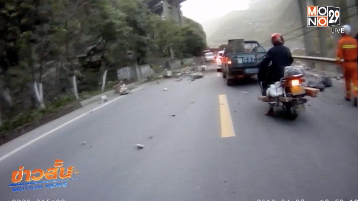 หินถล่มทับรถในจีน