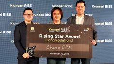 Choco CRM รับรางวัล Rising Star ในงาน Krungsri RISE batch 3