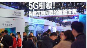 ปักกิ่งขยายเครือข่าย 5G เล็งเพิ่มสถานีฐาน 14,000 แห่งภายในสิ้นปี