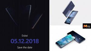 HMD มีแผนเปิดตัวสมาร์ทโฟน Nokia รุ่นใหม่ 3 รุ่น และอาจจะมี Nokia 9