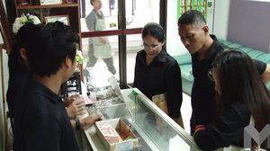 จ.จันทบุรี ประชาชนแห่แลก 'เหรียญที่ระลึก' ไม่ถึง 3 ชั่วโมงหมดเกลี้ยง