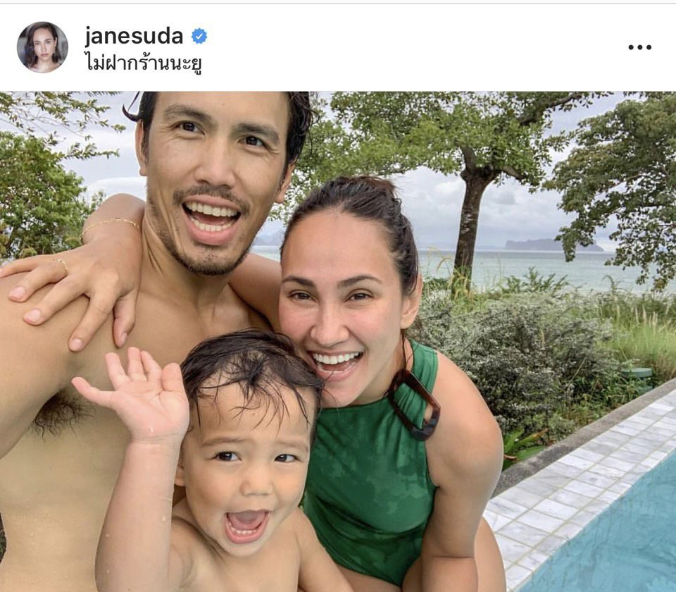 ครอบครัวของ เจนสุดา