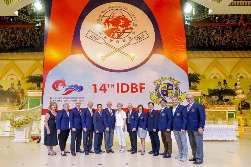 """สมาคมกีฬาเรือพายแห่งประเทศไทย จัดมหกรรมการแข่งขัน """"เรือยาวมังกรชิงแชมป์โลกครั้งที่ 14"""""""