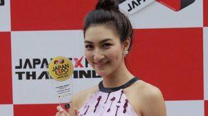 แพนเค้ก เขมนิจ สุดปลื้ม! รับรางวัล Japan Expo Thailand 2018