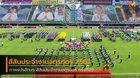 ภาพแปรอักษร สีสันประจำงานจตุรมิตร ครั้งที่29 ฟุตบอลประเพณีจตุรมิตรสามัคคี
