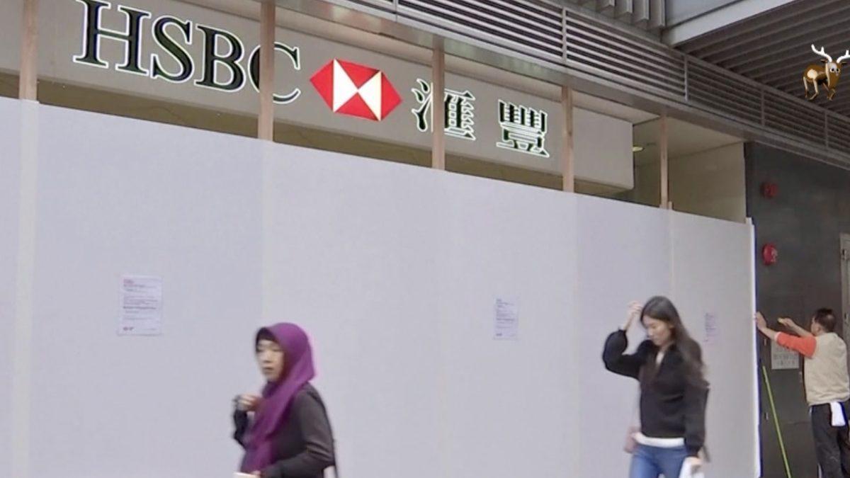 HSBC ปิดบางสาขาในฮ่องกง หลังการประท้วงวันปีใหม่