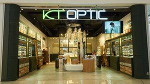 KT Optic เปิดตัวแคมเปญ ไขรหัสลับดวงตา เอาใจลูกค้ากลุ่มแอคทีฟไลฟ์สไตล์วัย 40 อัพ!